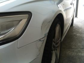 Bodywork damage - Before